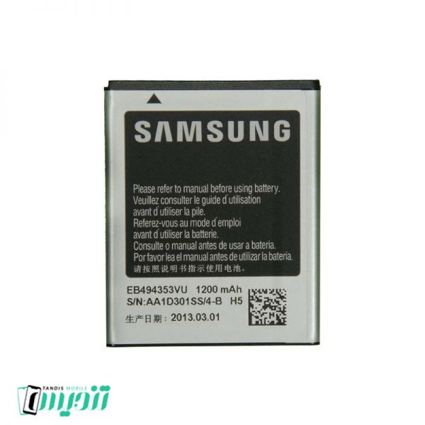باطری اصلی سامسونگ Samsung Galaxy Mini H5 S5570 S5330